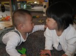 KDIs: Relationships with Peers, Nonverbal Communication
